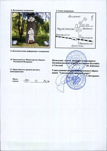 http://s6.uploads.ru/t/6BbDQ.jpg
