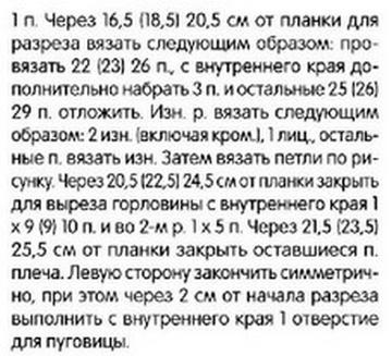 http://s6.uploads.ru/t/6G4v7.png