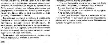 http://s6.uploads.ru/t/6ab7Z.jpg