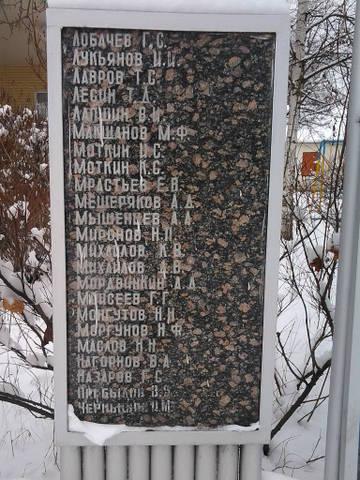 http://s6.uploads.ru/t/6eRZm.jpg