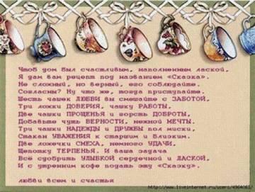 http://s6.uploads.ru/t/6kQ5D.jpg