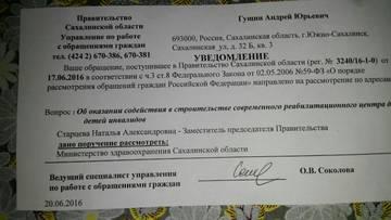 http://s6.uploads.ru/t/70Vj5.jpg