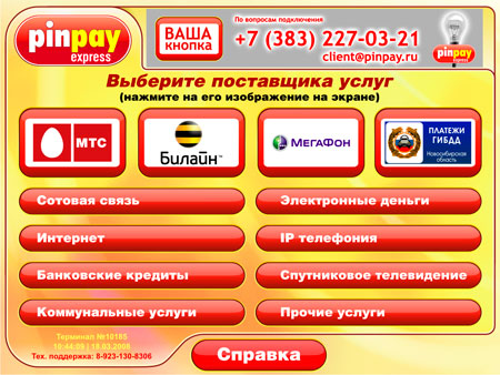 http://s6.uploads.ru/t/731hQ.jpg