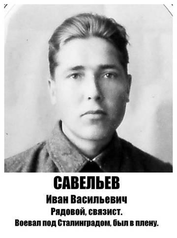 http://s6.uploads.ru/t/7LCQg.jpg