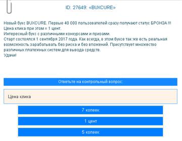 http://s6.uploads.ru/t/7NWEq.png