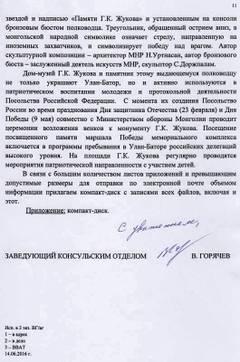 http://s6.uploads.ru/t/825Nm.jpg