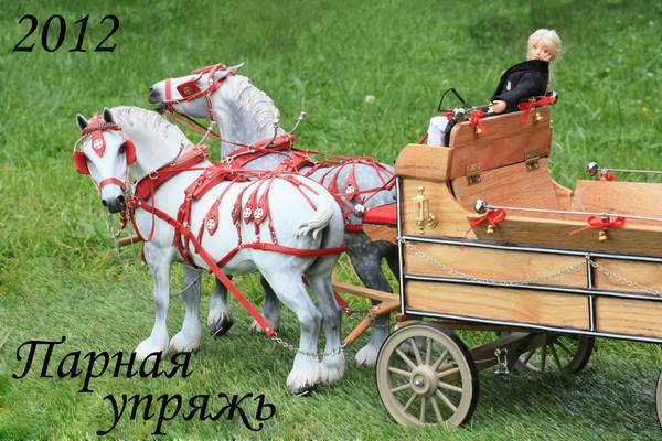 http://s6.uploads.ru/t/86iNJ.jpg