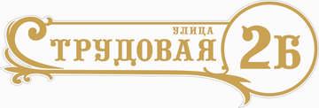 http://s6.uploads.ru/t/8iWnX.jpg