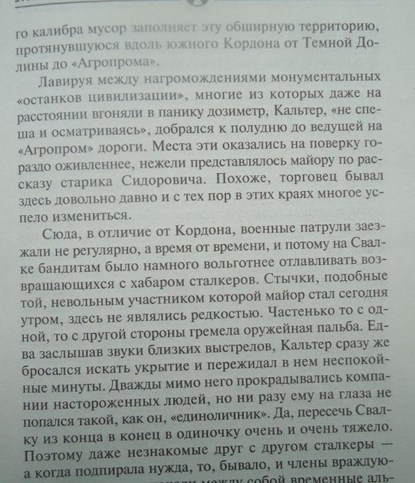 http://s6.uploads.ru/t/8w3Mn.jpg