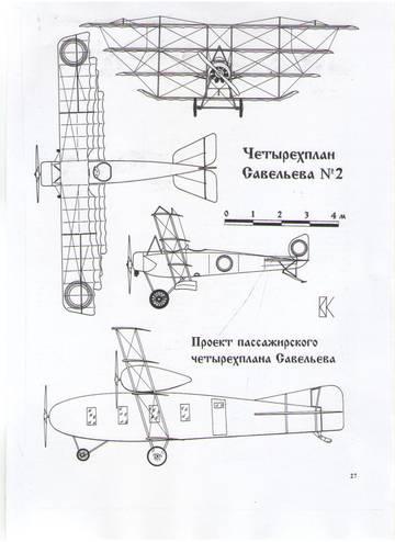 http://s6.uploads.ru/t/90pDY.jpg