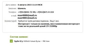 http://s6.uploads.ru/t/97MLG.jpg