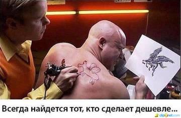http://s6.uploads.ru/t/9Lk3V.jpg