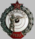 http://s6.uploads.ru/t/9RdWF.png