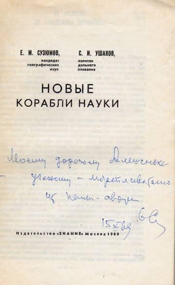 http://s6.uploads.ru/t/9TCtI.jpg