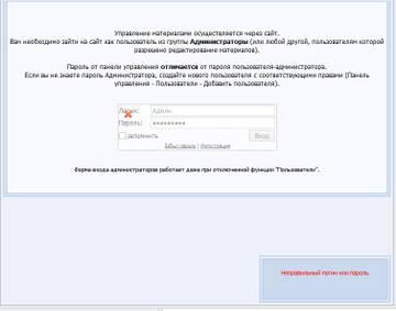 http://s6.uploads.ru/t/9TjGr.jpg