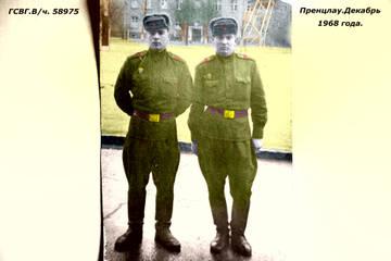 http://s6.uploads.ru/t/9v1Uc.jpg