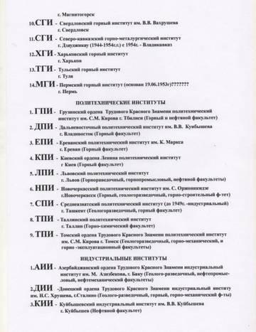 http://s6.uploads.ru/t/A0O6x.jpg