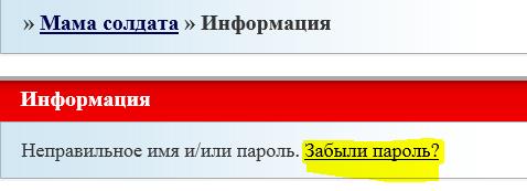 http://s6.uploads.ru/t/AIDWi.png