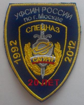 http://s6.uploads.ru/t/AS4y0.jpg