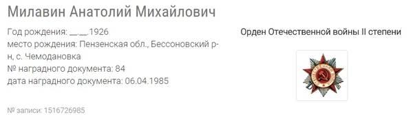 http://s6.uploads.ru/t/Am3EB.jpg