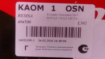 http://s6.uploads.ru/t/AvKJj.jpg