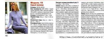 http://s6.uploads.ru/t/B940H.jpg