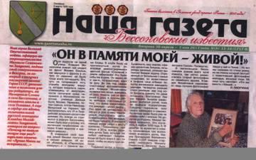 http://s6.uploads.ru/t/BXRAa.jpg