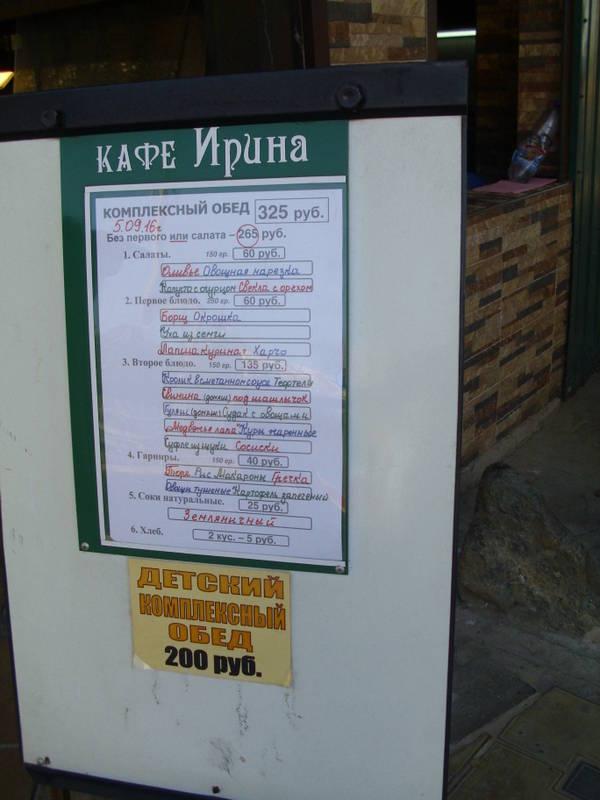 http://s6.uploads.ru/t/Bdntm.jpg