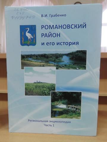 http://s6.uploads.ru/t/Bef7t.jpg