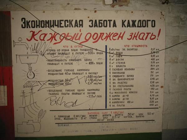 http://s6.uploads.ru/t/BkwuW.jpg
