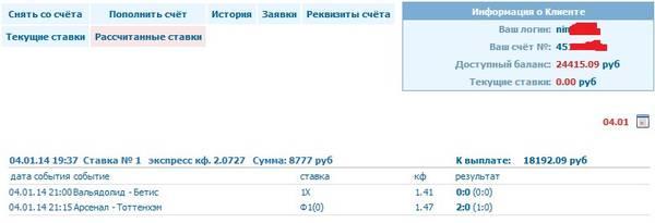 http://s6.uploads.ru/t/C5bhU.jpg