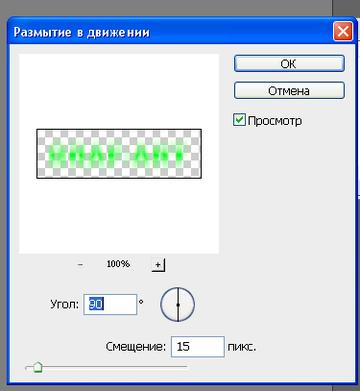 http://s6.uploads.ru/t/CqiRM.png
