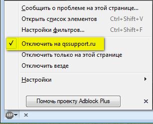 http://s6.uploads.ru/t/D5Ffm.jpg