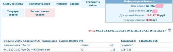http://s6.uploads.ru/t/DE0sy.jpg