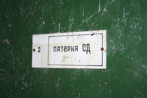 http://s6.uploads.ru/t/DQr8t.jpg
