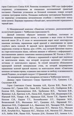 http://s6.uploads.ru/t/DjA0T.jpg