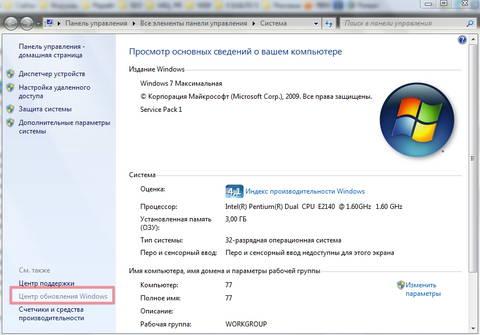 http://s6.uploads.ru/t/EAiv7.jpg