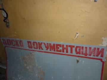 http://s6.uploads.ru/t/EAxPy.jpg