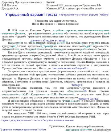 http://s6.uploads.ru/t/EPtDe.jpg