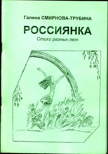 http://s6.uploads.ru/t/ERuqx.jpg