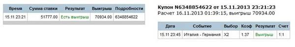 http://s6.uploads.ru/t/Ee9US.jpg