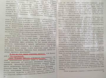 http://s6.uploads.ru/t/Ets2M.jpg