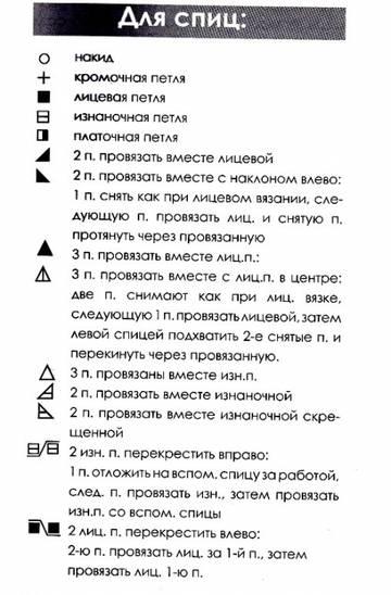 http://s6.uploads.ru/t/FTdWV.jpg