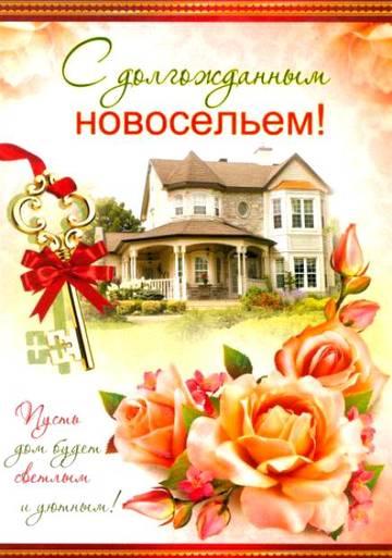 http://s6.uploads.ru/t/FpBNk.jpg
