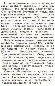 http://s6.uploads.ru/t/G3Wec.jpg