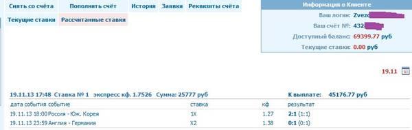 http://s6.uploads.ru/t/GF7MZ.jpg