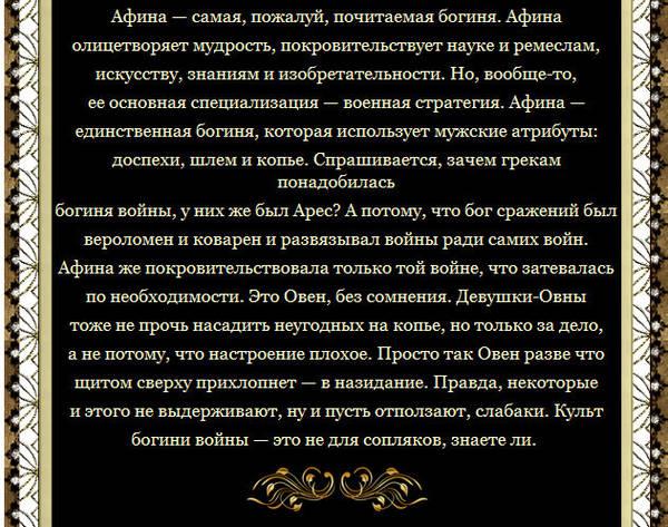 http://s6.uploads.ru/t/GVOsJ.jpg
