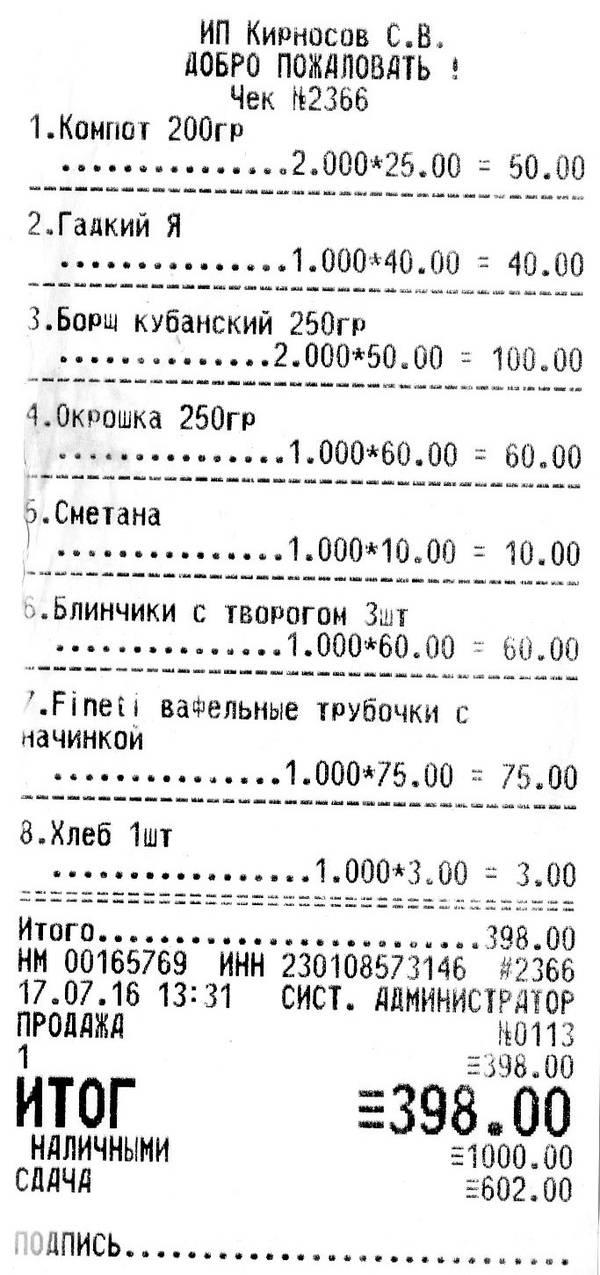 http://s6.uploads.ru/t/Ge5dJ.jpg
