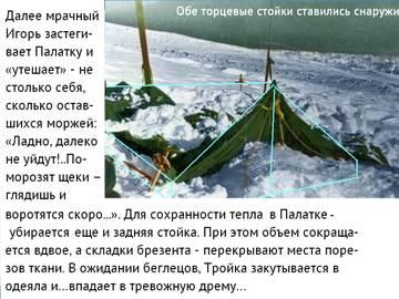 http://s6.uploads.ru/t/Gr5L0.jpg