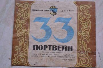 http://s6.uploads.ru/t/I40pk.jpg